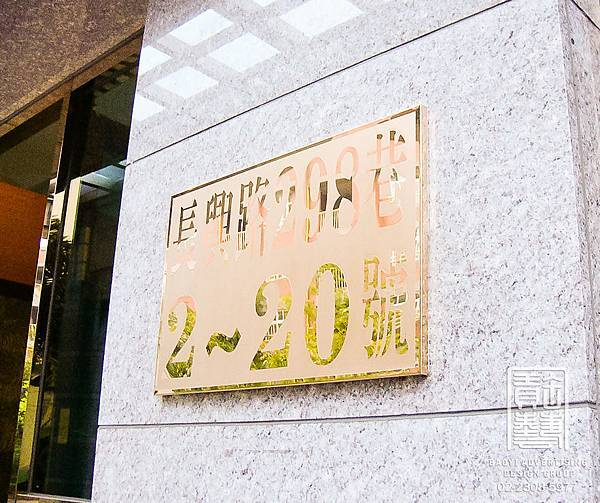 鷺江悅容 (2).jpg