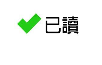 20141016327152905_s.jpg