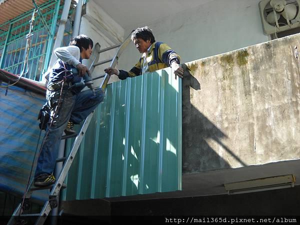 陽台外牆漏水整修-4.JPG