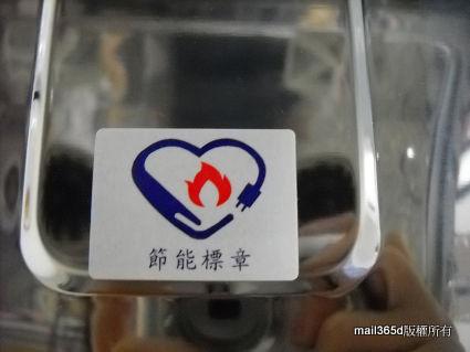 選購瓦斯爐【圖三】.jpg