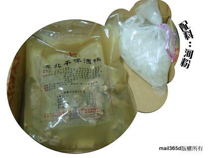 2011嘉義真北平年菜-真北平啤酒鴨