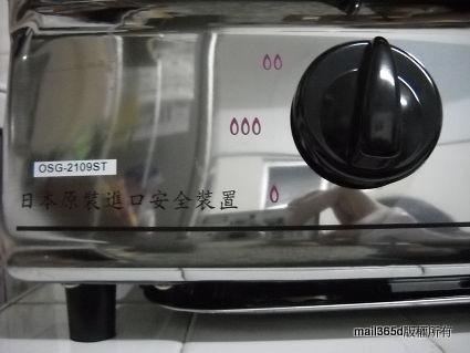 選購瓦斯爐【圖二】.jpg