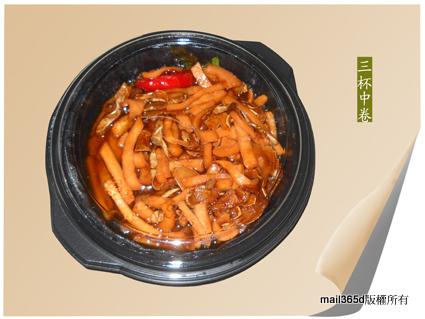 2011嘉義真北平年菜-三杯中卷