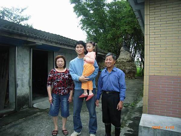 雨亭學長的岳父岳母