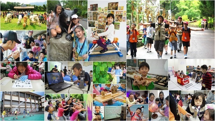 2015暑假兒童生態夏令營