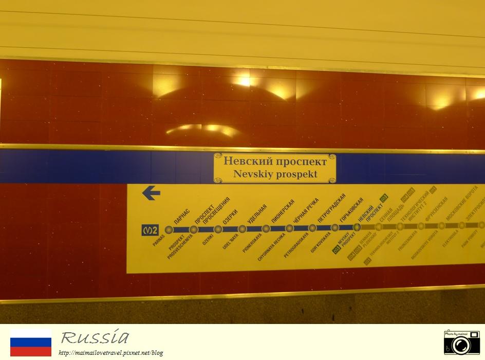 day2 3 moskovskaya metro station nevsky prospekt. Black Bedroom Furniture Sets. Home Design Ideas