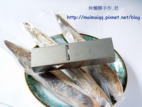 柴魚06.jpg
