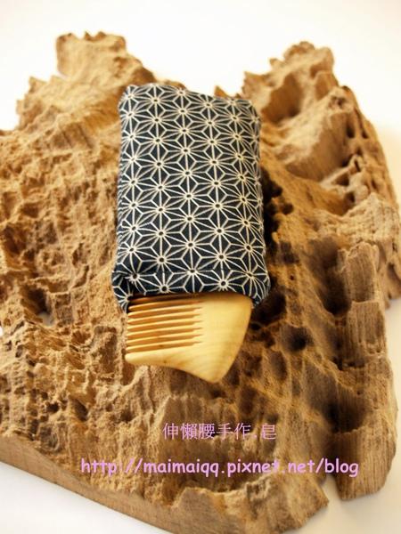 木梳28-木梳套.jpg.jpg