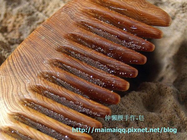 木梳11-黃金檀.jpg