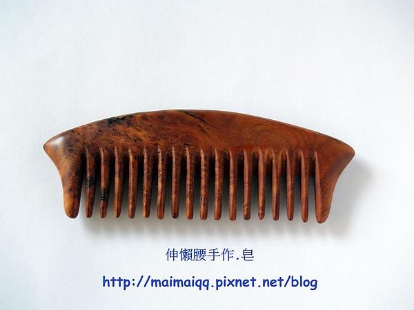 木梳13-檀木瘤.jpg