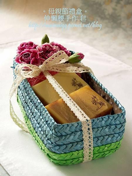 母親節禮盒002.jpg