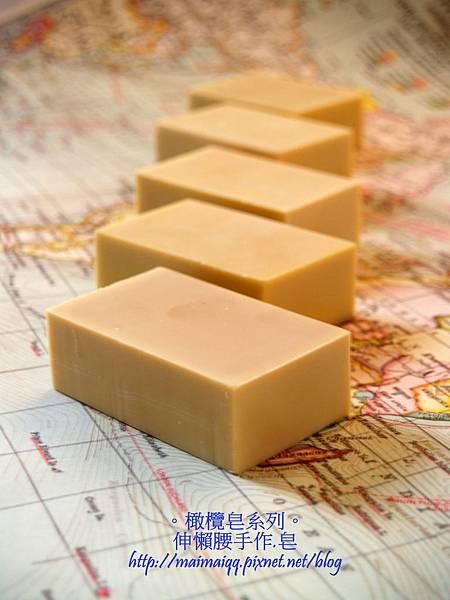 橄欖皂2.jpg