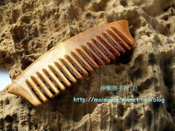 木梳10-黃金檀.jpg