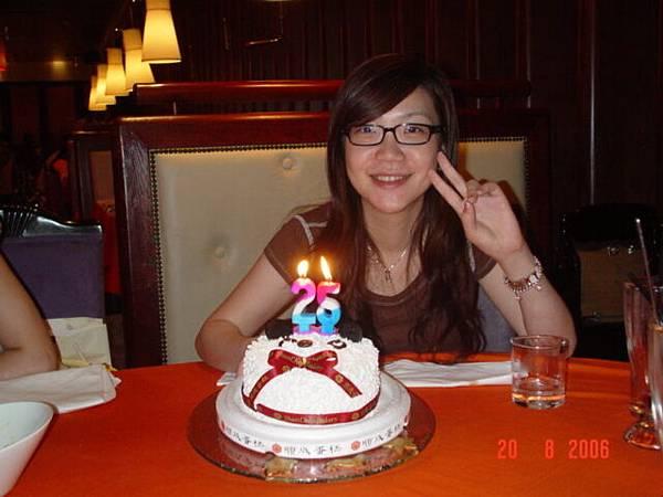 我的25歲生日會