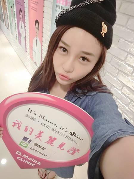 No.32薇娜_7084.jpg