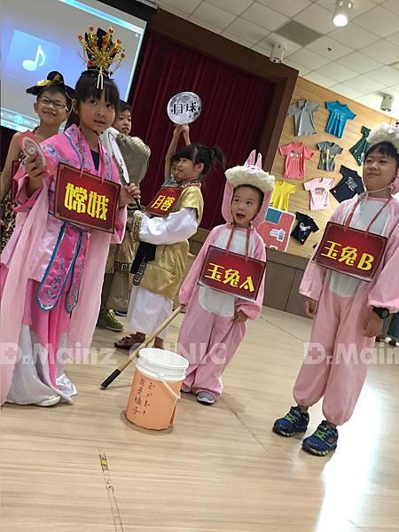 樂山-小朋友精彩爆笑的演出、臨危不亂、爆笑演出、超可愛、超敬業2-2.jpg