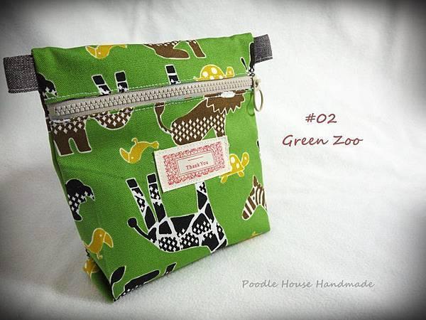 #02 Green Zoo