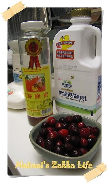 蔓越莓牛奶02.jpg