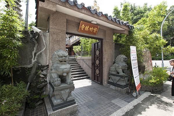 陀彌天 紫竹林寺