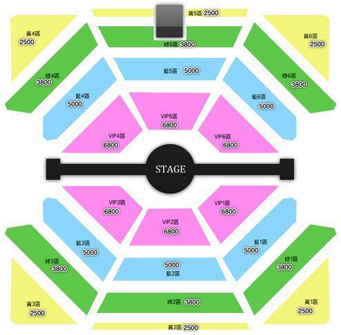 張根碩2013演唱會座位圖