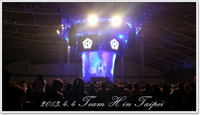 2013.4.4 Team H in Taipei