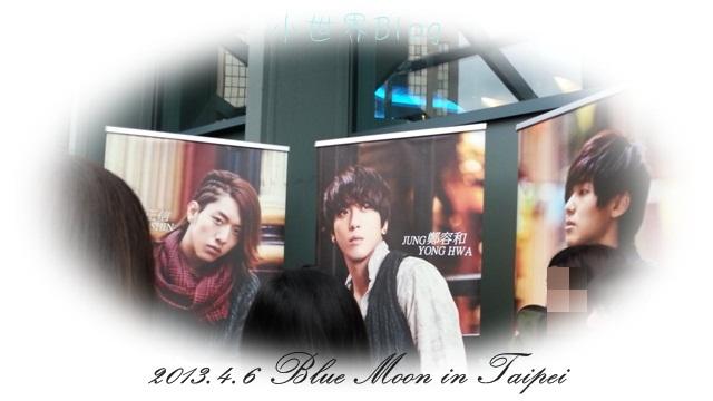20130406 Blue Moon 01