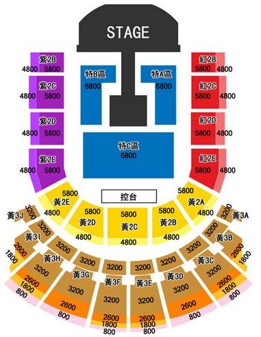 GD 2013台北演唱會座位圖
