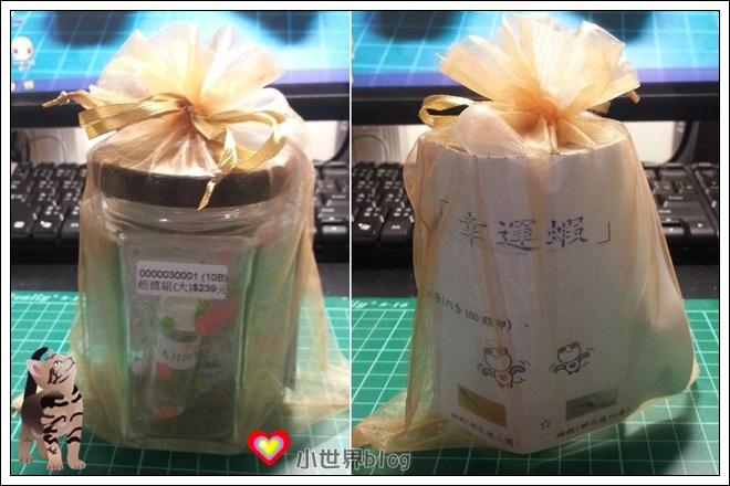 格子趣賣的幸運蝦外包裝