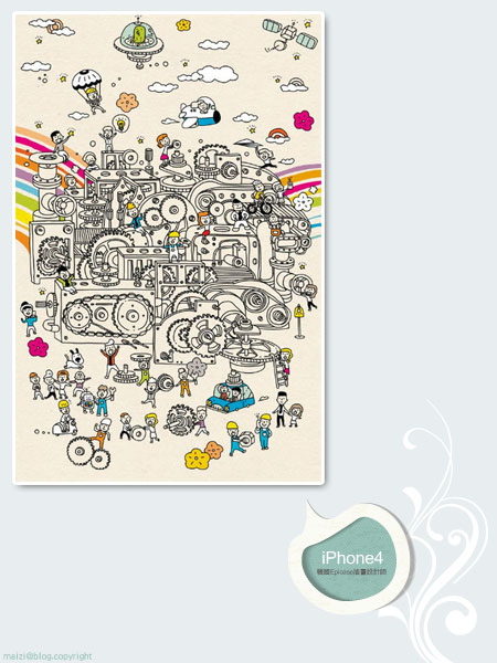 Epicase 插畫設計-世界運轉著16.jpg
