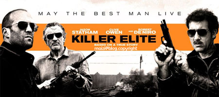 The Killer Elite.jpg