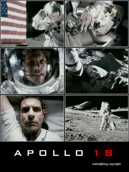 Apollo18 -1