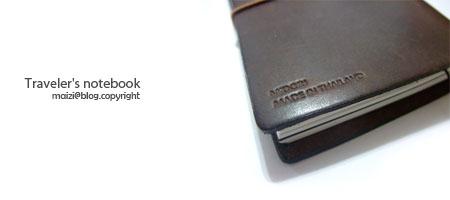 Traveler's notebook.jpg