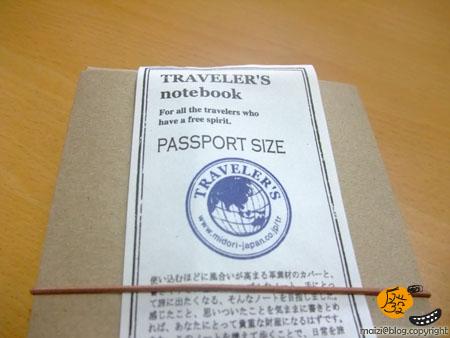 Traveler's notebook -4.jpg