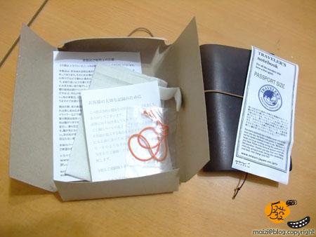 Traveler's notebook -7.jpg