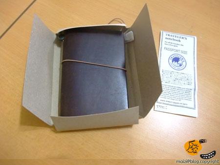 Traveler's notebook -6.jpg