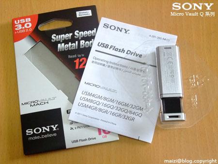 SONY USB 3.0 Micro Vault Q系列 -4