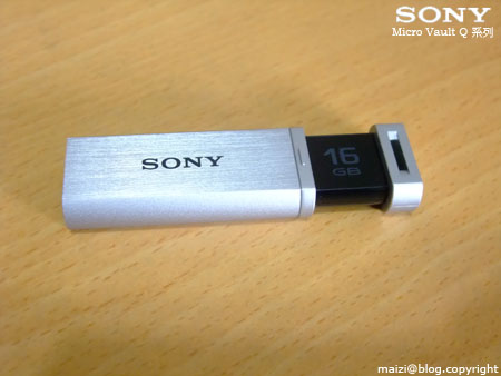 SONY USB 3.0 Micro Vault Q系列 -8