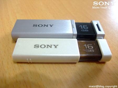SONY USB 3.0 Micro Vault Q系列 -16