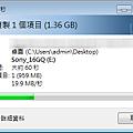 SONY USB 3.0 16G Micro Vault (usb3.0測試)