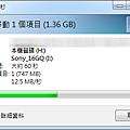 SONY USB 3.0 16G Micro Vault (usb2.0測試)