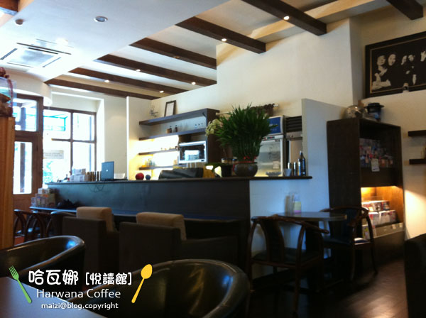 哈瓦那 Harwana Coffee -1.jpg
