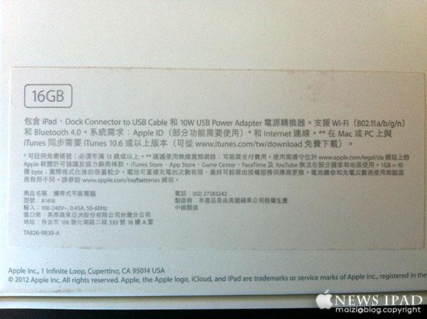 New iPad -6.jpg