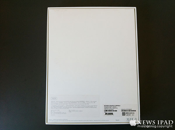 New iPad -5