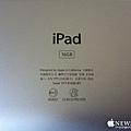 New iPad -20.jpg
