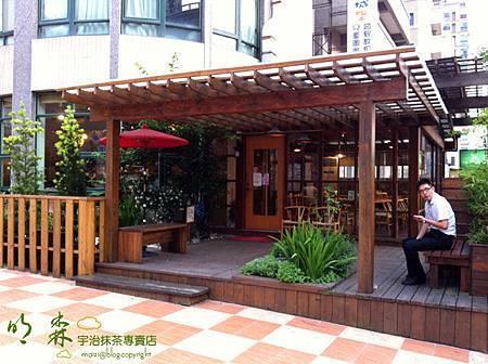 明森宇治抹茶(竹北店) -1.jpg