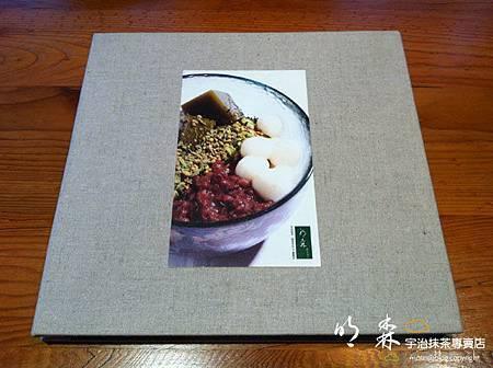 明森宇治抹茶(竹北店) -5.jpg