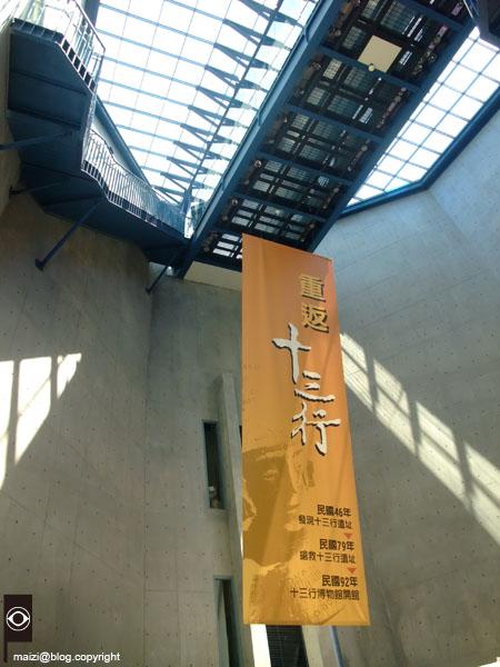十三行博物館與聖地西藏-10