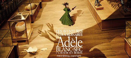 The Extraordinary Adventures Of Adele Blanc-Sec.jpg