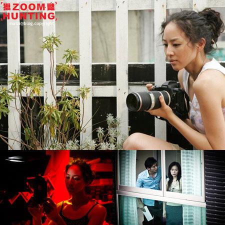 Zoom Hunting -1.jpg
