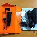 SONY MW600 -7.jpg